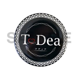 TDEA-CB