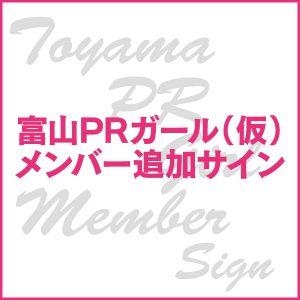 TPG-SIGN